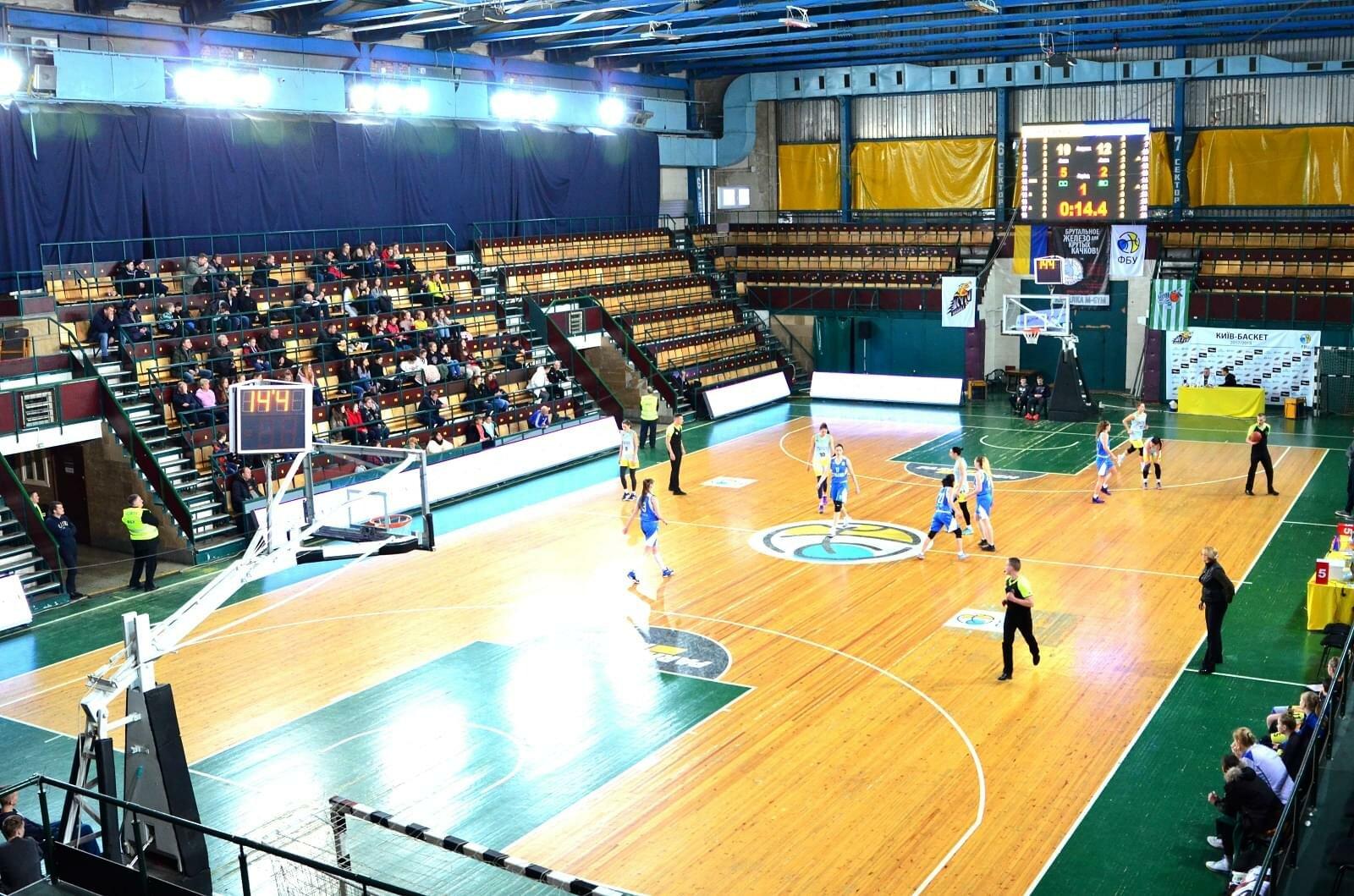 Аренда зала - Баскетбол